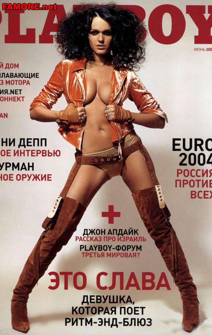 Голая Слава (Анастасия Сланевская) - PLAYBOY (июнь 2004г) .