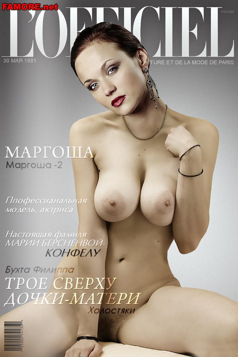 Смотреть все эро фотки Марии Берсеневой (Маргоши). Сексуальные и