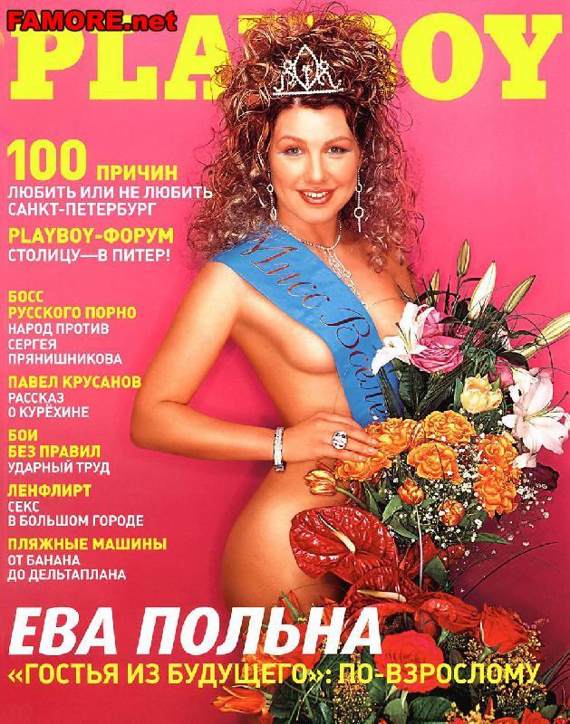 Голая Ева Польна, фото голой Евы Польны, видео голой Евы Польны без