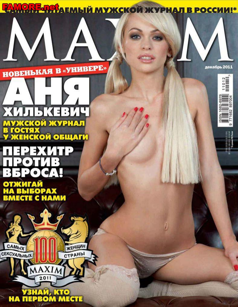 foto-goloy-marii-belovoy