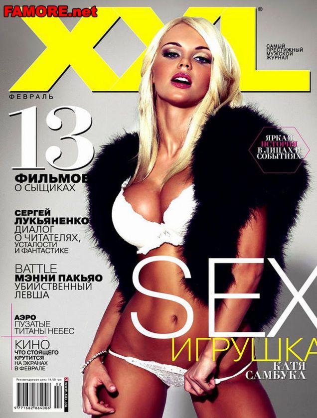 Сексуальная Катя Самбука (Ekaterina Sambuka) на обложке журнала XXL.