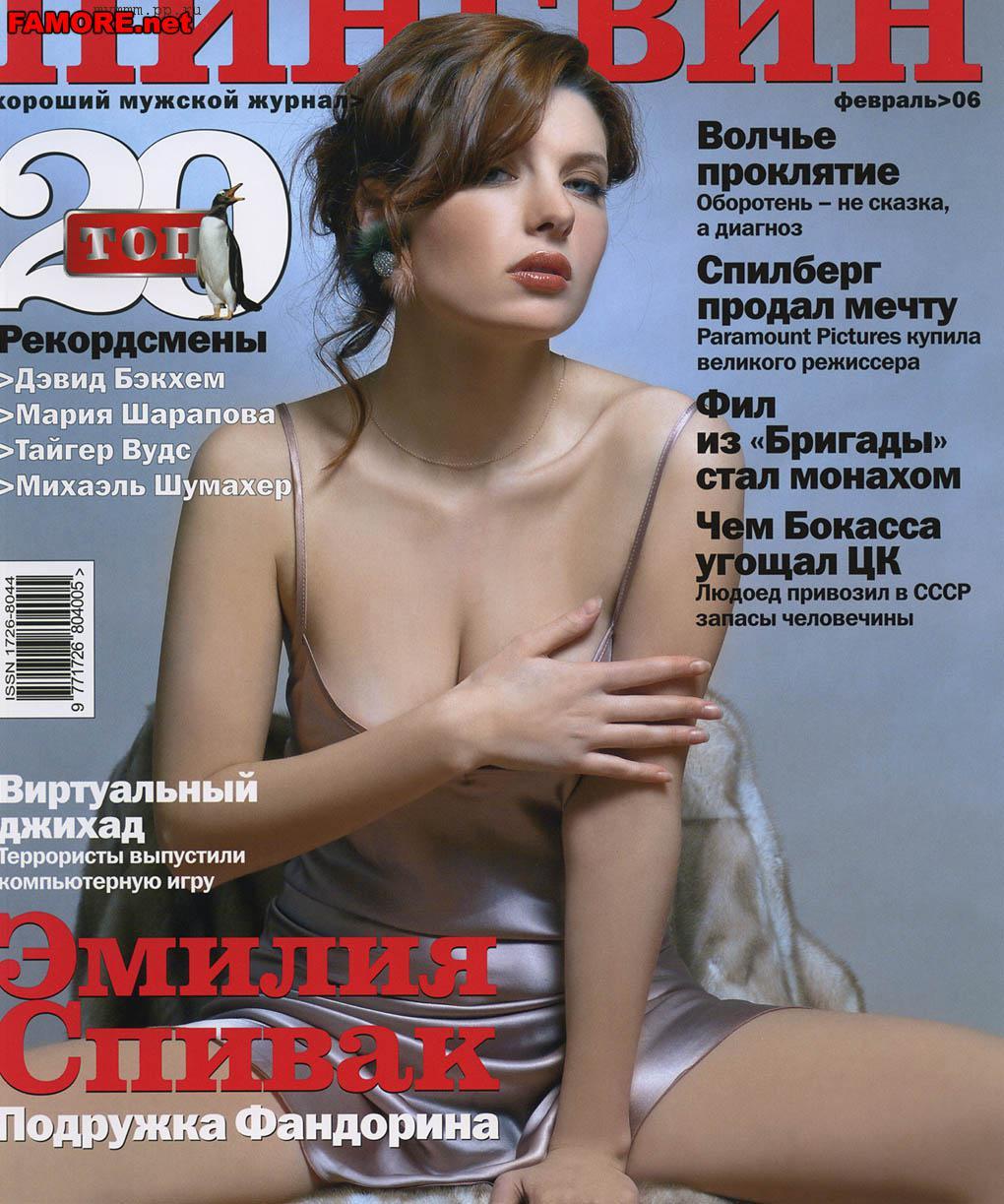 ofitsialniy-rossiyskiy-eroticheskiy-sayt
